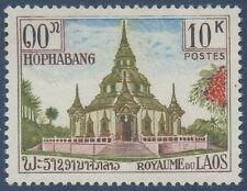 LAOS N°113** Hophabang  TB, 1965,  MNH