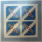USSR Russia 1984 New Year MNH Mint NH UM UMM Miniature Sheet RARE