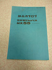 Mitsubishi MX55 Excavator Parts Manual