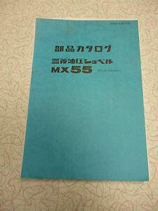 CAT--Mitsubishi  MX 55  Excavator Parts Manual