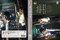 Strangers From Hell (Chapter 1 - 10 End) ~ 4-DVD ~ English Subtitle ~ All Region