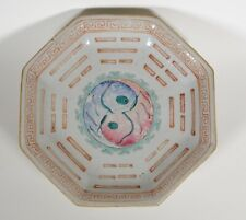 New listing A Chinese Famille Rose altar dish plate with yin and yang fish - late Qing rare