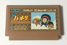 USED Nintendo FC Ninja Hattori-kun JAPAN NES Game Soft Only Famicom Japanese