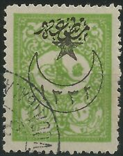 (TV01652) Turchia 1916 Stamps