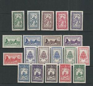 CAMBODIA 1954-55 ANGKOR THOM ELEPHANT etc long set (Sc 18-37) VF MLH