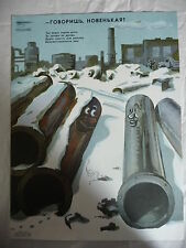 Russian satirical campaign cartoon poster #14: anti vice USSR 1985