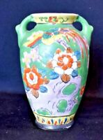 JAPANESE VINTAGE PAINTED VASE -  GREEN W/FLOWERS