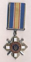 Decoration / Ordre de la Bravoure / UKRAINE