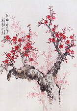 JAPANESE CHERRY BLOSSOM * QUALITY CANVAS ART PRINT