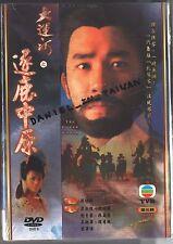 The  Grand Canal 3 (大運河 / HK 1987) TVB EP 39-58 5DVD TAIWAN