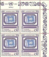 UNITED NATIONS  1991 UN Postal Administration 40th Anniversary  g207-208 MNH