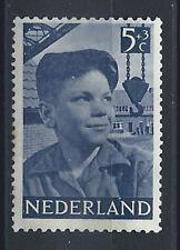 Pays - Bas N°560** (MNH) 1951 - Œuvres pour l'enfance