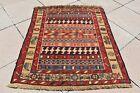 Genuine Wool Soumak Kilim 30'' x 35'' Caucasian Wonderful Soumak Woven Kilim Rug