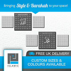 Islamic Canvas 99 Names of Allah & Muhammad TWIN SET CUSTOM COLOURS CHOSE UR OWN
