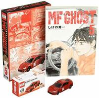 MF Ghost Vol. 5 Limited Edition Manga + Tomica Toyota 86 GT Japanese NEW