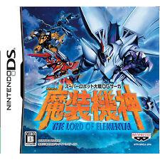 Japan Import DS Super Robot Taisen OG Saga: The Lord of Elemental Masou Kishin