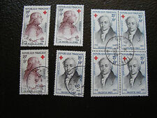 FRANCE - timbre yvert et tellier n° 1226 x3 1227 x5 obl (A20) stamp french