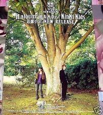 Kinki Kids H Album : H.a.n.d Taiwan Promo Poster