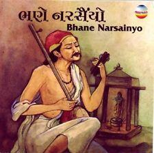 Bhane Narsainyo [CD]