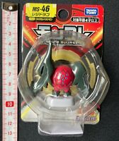 TAKARA TOMY Pokemon Moncolle Regidrago Figure MS-46 from Japan