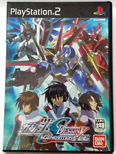 Mobile Suit Gundam Seed Destiny Generation of C.E. (2005) Used Japan PS2 Import