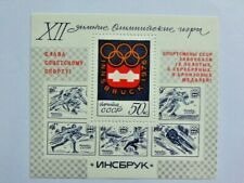 stamps/ 1976 Winter Olympic Games - overprint - Mini sheet MNH/USSR - Russia