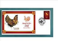 2017 YEAR OF THE ROOSTER SOUVENIR COVER- BRABANTER #2