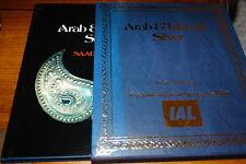 ARAB&ISLAMIC SILVER BY SAAD AL-JADIR