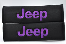Purple on Black Embroidery Seat Belt Cover Harness Shoulder Pads Pair for Jeep
