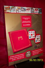 Canada Post The Gates of Chinatown Collection Stamps 2013