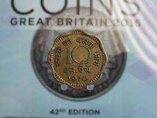 0168 REPUBBLICA 10P India 10 paise 1970 (B)