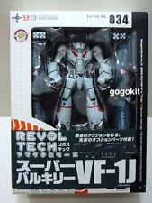 Kaiyodo Revoltech 034 Macross Super Valkyrie VF-1J Action Figure