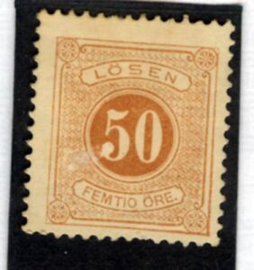 Sweden J21 50ö Yellow Brown Postage Due MH