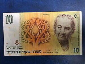 Israel 10 New Sheqalim 1992 (5752), Golda Meir, Frenkel - Lorincz, P-53c
