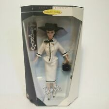 Barbie Doll City Seasons Spring In Tokyo Collector Edition #19430 New