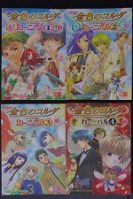 JAPAN Comic: La Corda d'Oro / Kin'iro no Corda Carnival vol.1~4 Complete Set