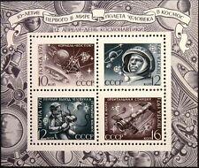RUSSIA SOWJETUNION 1971 Block 69 S/S 3844 Tag der Kosmonauten Gagarin Leonov MNH