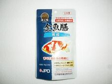 Goldfish Food KINGYO ZEN GROW For all Goldfish varieties from Japan F/S