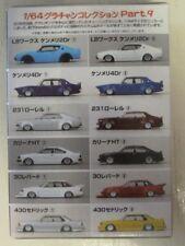 Nissan Cedric 430 1981 Aoshima 1/64