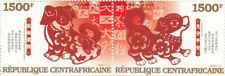 Central Africa 2018 Year of the Wuxu Dog 2018 China Lunar 2v Set CA18114