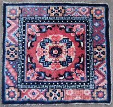 Tapis ancien rug Chinois Chinese Chine 1900