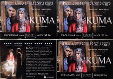 4 X KUMA THE SECOND WIFE FILM POSTCARDS - NIHAL KOLDAS BEGUM AKKAYA
