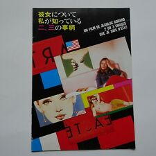 2 or 3 Things I Know About Her 1967 Jean-Luc Godard Movie Japanese Program B5