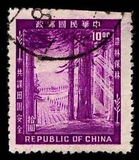 1954 REPUBLIC OF CHINA #1097 FOREST CONSERVATION - USED - FINE - $10.00 (E#2332)
