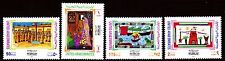 UAE 1993 ** Mi.425/28 Kunst Art | Kinderzeichnungen Children Paintings