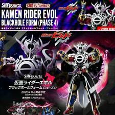 US Seller S.H. Figuarts Kamen Rider Evol Black Hole Phase 4 Build Pre order