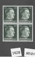 MNH  Adolph Hitler WWII stamp block, 1941, PF50, Third Reich Ostland Overprint