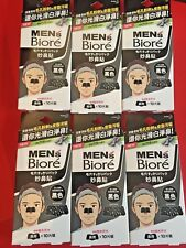 JAPAN KAO BIORE NOSE PORE PACK CLEANSING STRIPS MEN BLACK 60PCS (6 PACK)fastship