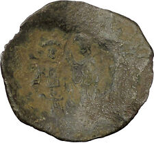 Manuel I , Comnenus  1143AD Ancient Byzantine Coin Virgin  Jesus Christ i38302