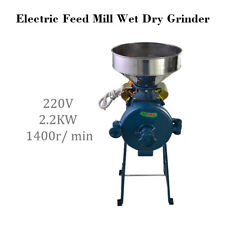 220V Wet&Dry Electric Feed/Flour Mill Cereals Grinder Corn Grain Coffee Wheat